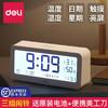 得力多功能电子闹钟创意学生用静音床头卧室简约夜光数字智能男女儿童用电子温湿度计 白色(145X65X40mm)