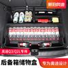 奥迪Q2L Q3专用汽车后备箱储物箱车载置物盒车用收纳箱内饰改装饰
