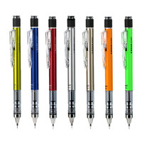 TOMBOW 蜻蜓 MONO Graph DPA-131 摇摇自动铅笔 0.3mm 多色可选