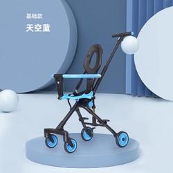HOPE 呵宝 婴儿可折叠手推车