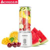 CHIGO 志高 志高(CHIGO)便携式榨汁机家用水果小型迷你榨汁杯电动炸果汁机充电学生 白色(单通款)两叶刀小功率