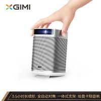 新品发售:XGIMI 极米  NEW Play特别版 家用便携投影仪