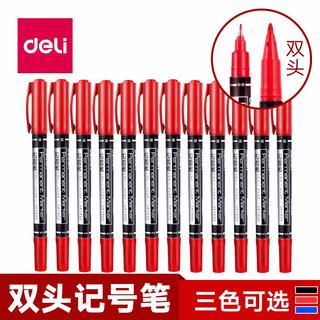 得力(deli)细杆小双头记号笔儿童绘画勾线笔油性笔马克笔标记笔会议签字笔 红色 单只装