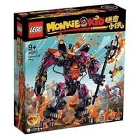 有券的上:LEGO 乐高  悟空小侠系列 80010 牛魔王烈火机甲+好朋友系列 41393 大型烘焙秀