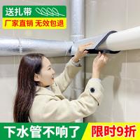 下水管道隔音棉包厕所卫生间下水道排水保温自粘消吸音静音王神器