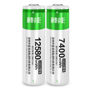 棒能 18650 锂电池 5500尖头1节 1500毫安