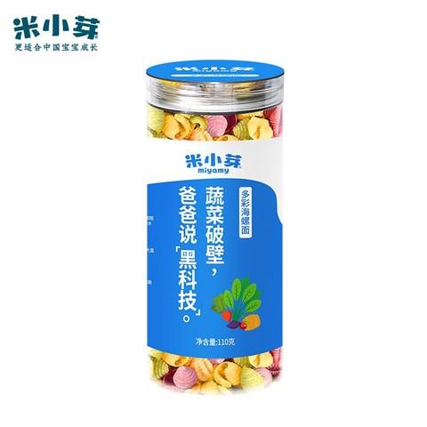 米小芽 宝宝面条海螺面儿童营养面条110g