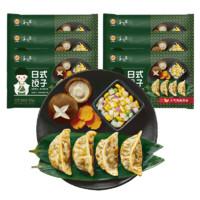 直播专享:CP 正大食品 日式煎饺 345g*6袋