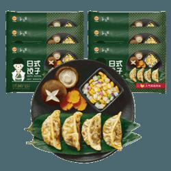 CP 正大食品 日式煎饺 345g*6袋