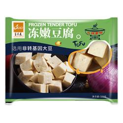 豆果果 冻嫩豆腐 320g*2包