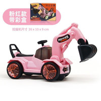 吉米兔JIMITU  儿童电动万向挖掘机 卡通灯光音乐工程车男孩3-6岁玩具车 粉色
