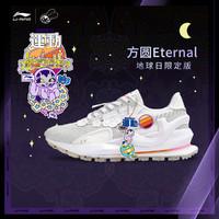 22日10点:LI-NING 李宁 xPersue艺术家联名  AGCR260 女款休闲运动鞋