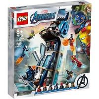 LEGO 乐高  超级英雄 76166 复仇者联盟大厦