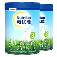Nutrilon 诺优能  PRO 幼儿奶粉 国行版 3段 800g*2罐装