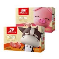 88VIP:FangGuang 方广 肉松营养猪肉酥+牛肉酥 84g
