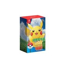 Nintendo 任天堂 Switch ns游戏卡带 精灵宝可梦皮卡丘精灵球套装 中文
