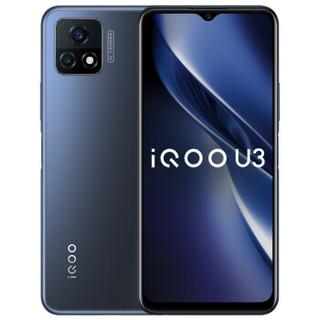 vivo iQOO U3 5G智能手机 8GB+128GB