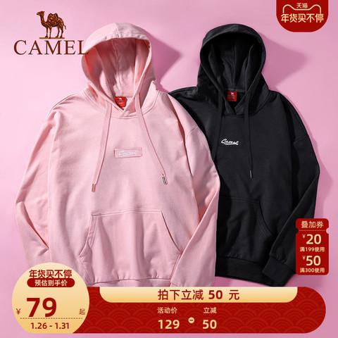 CAMEL 骆驼 骆驼运动品牌情侣卫衣2021女士爆款连帽衫春秋男士宽松薄款外套