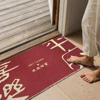 BULULOM 布鲁罗曼 中式地垫入户蹭土门垫进门门口脚垫入门家用门外门前入户门踩脚垫