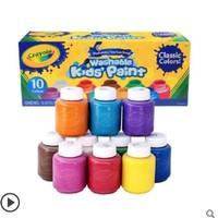 Crayola 绘儿乐 水粉颜料 10色基础色