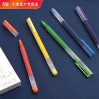 MI 小米 巨能写多彩中性笔 5支装 0.5mm