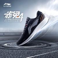 LI-NING 李宁  赤兔4代 ARBP037 男款马拉松跑鞋
