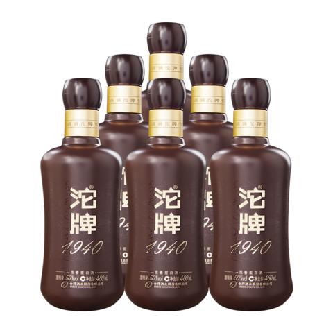 TUOPAI 沱牌 浓香型简装白酒50度  480mL*6瓶