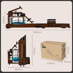 Schvodon 舒动 水阻划船机 白蜡木折叠款