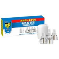 Raid 雷达蚊香 电热蚊香液 4液+1器