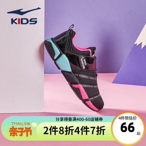ERKE 鸿星尔克 鸿星尔克女童运动鞋透气织物跑步鞋2021春款新款中大童休闲儿童鞋