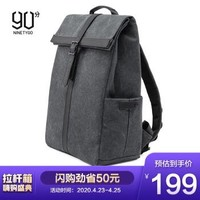 NINETYGO 90分 笔记本电脑包15.6英寸双肩包