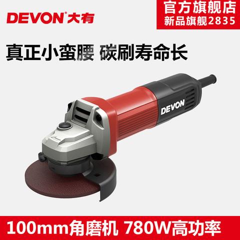 DEVON 大有 细手柄角磨机钢材切割机多功能打磨抛光机电动工具2835