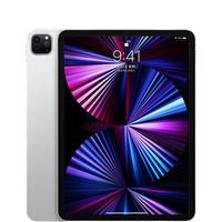 Apple 苹果 11 英寸 iPad Pro 无线局域网机型 128GB - 银色