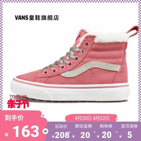 VANS 范斯 Vans范斯童鞋官方 中大童秋冬加绒男童女童高帮板鞋运动鞋儿童鞋
