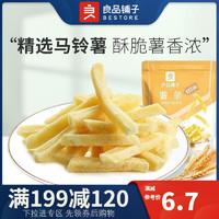 liangpinpuzi 良品铺子 【良品铺子薯条100gx1袋 原味 零食小吃膨化食品吃货小吃