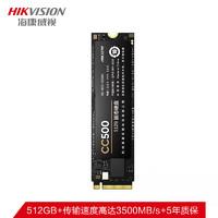 HIKVISION 海康威视 CC500系列 512GB SSD固态硬盘 M.2接口