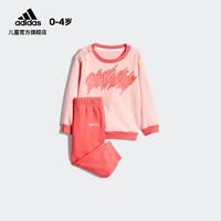 adidas 阿迪达斯 婴童装训练运动套装