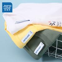 JEANSWEST 真维斯 173TB020 男士纯棉T恤