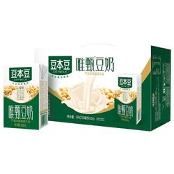SOYMILK 豆本豆 唯甄豆奶 250ml*24盒/箱