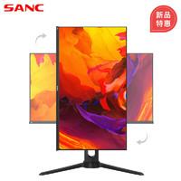SANC G5 24英寸 兼容版显示器