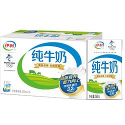 yili 伊利 纯牛奶  250ml*16盒
