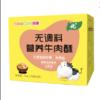 Take Care 培康 宝宝肉松 无调料牛肉酥 96克