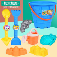 HUIQIBAO TOYS 汇奇宝 宝宝沙滩戏水玩具套装 沙滩桶+水壶 8件套