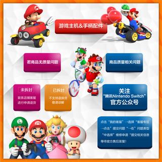 国行版Nintendo Switch任天堂游戏机续航增强版红蓝灰限定款新款NS家用便携体感掌机旗舰店