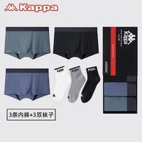 Kappa 卡帕 KP9K11 男士平角内裤+棉袜 3+3礼盒装