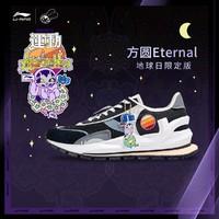 LI-NING 李宁 xPersue 艺术家联名 AGCR259 男款休闲运动鞋