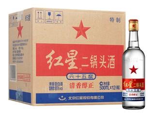 红星 二锅头北京总厂 65度大二特制白标高度白酒500ml*12瓶/整箱