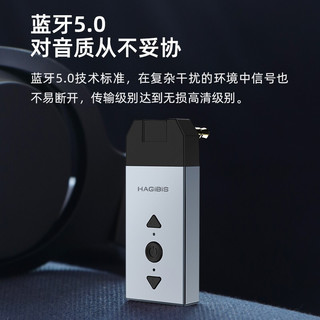 海备思 蓝牙接收器5.0车载aux发射器音频适配器台式机电视笔记本转音响音箱switch耳机无线连接 发射款