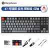 keychron K8 无线键盘 蓝牙键盘 机械键盘 mac键盘 多模键盘 87键盘 电脑键盘台式 K8-87键白光版塑胶边框-可插拔-红轴