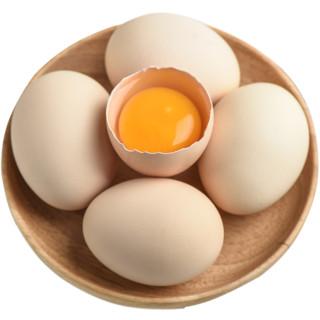 外婆大院正宗土鸡蛋农家散养鸡蛋新鲜40枚草鸡蛋柴鸡蛋笨鸡蛋